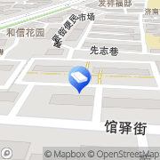 Map Equipment Co., Ltd.Jinan Ruijie Mechanical Jinan, People's Republic of China