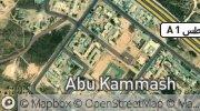 Port of Abu Kammash, Libya