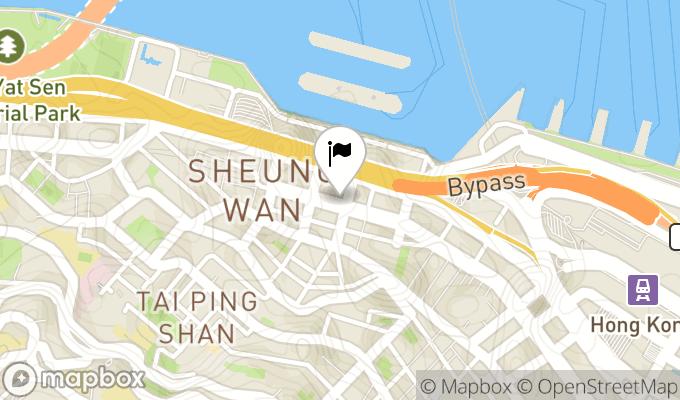 Het Oude & Nieuwe Hongkong location