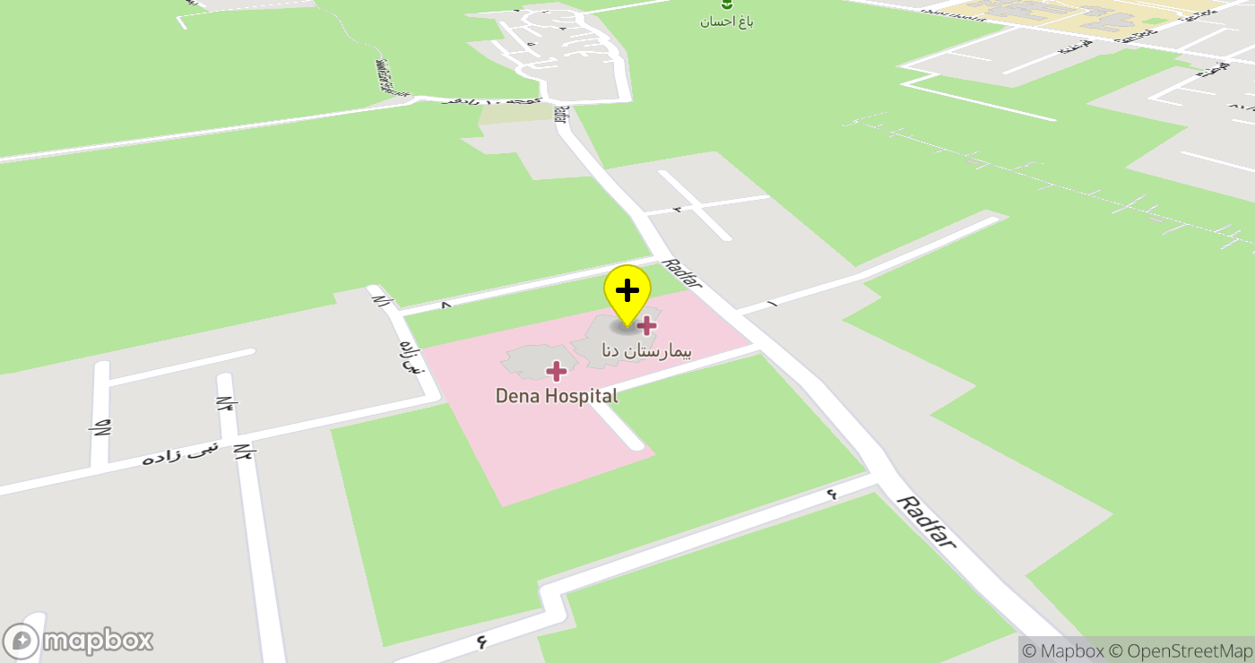 Dena Hospital location