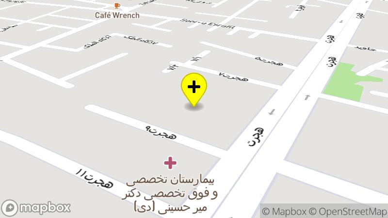 مستشفى دکتر میرحسینی location