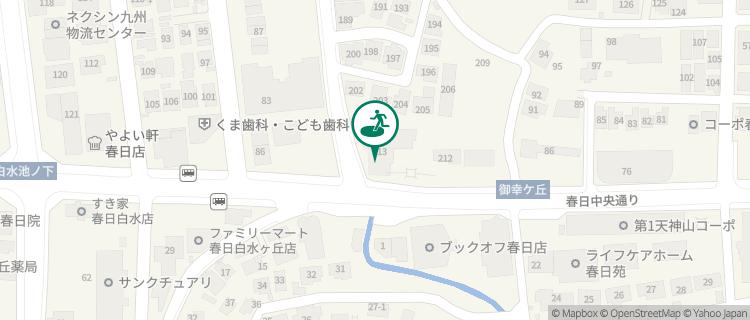 白水児童センター 福岡県春日市の避難場所 - Yahoo!天気・災害