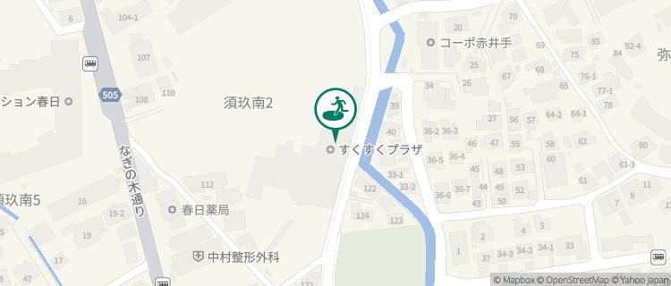 すくすくプラザ 福岡県春日市の避難場所 - Yahoo!天気・災害
