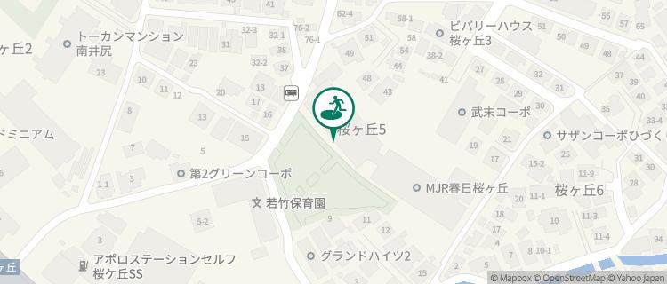 桜ヶ丘公園 福岡県春日市の避難場所 - Yahoo!天気・災害