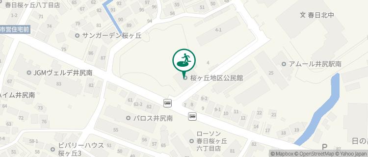 桜ヶ丘地区公民館 福岡県春日市の避難場所 - Yahoo!天気・災害