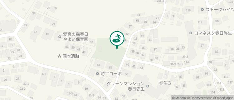 弥生公園 福岡県春日市の避難場所 - Yahoo!天気・災害