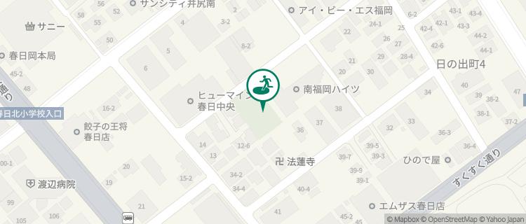 日の出第1公園 福岡県春日市の避難場所 - Yahoo!天気・災害