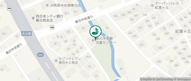 毛勝児童センター 福岡県春日市の避難場所 - Yahoo!天気・災害