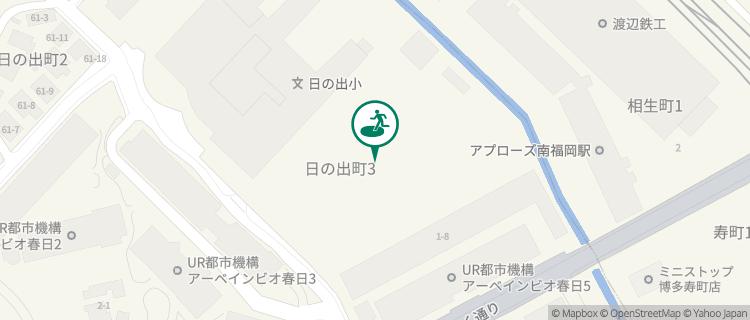 日の出小学校グラウンド 福岡県春日市の避難場所 - Yahoo!天気・災害