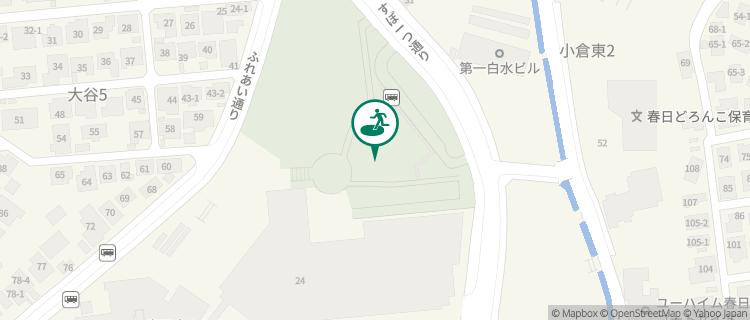 大谷ふれあい公園 福岡県春日市の避難場所 - Yahoo!天気・災害