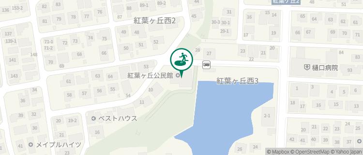 紅葉丘共同利用施設 福岡県春日市の避難場所 - Yahoo!天気・災害