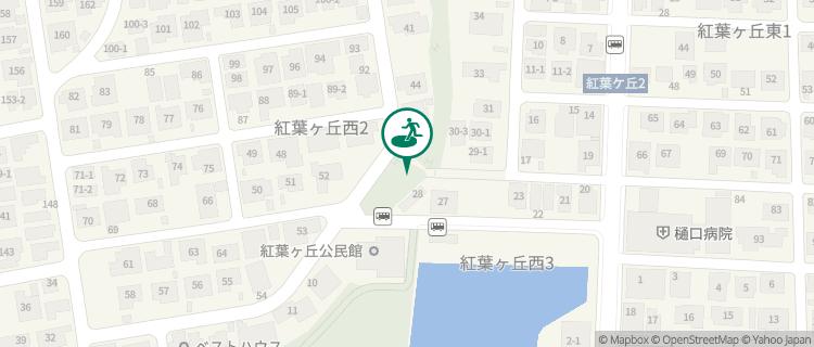 紅葉ヶ丘第1公園 福岡県春日市の避難場所 - Yahoo!天気・災害