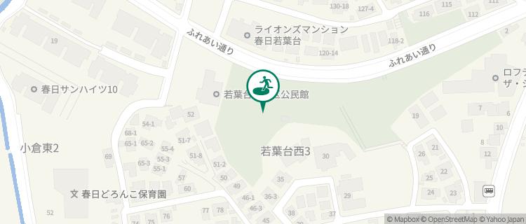 若葉台中央公園 福岡県春日市の避難場所 - Yahoo!天気・災害