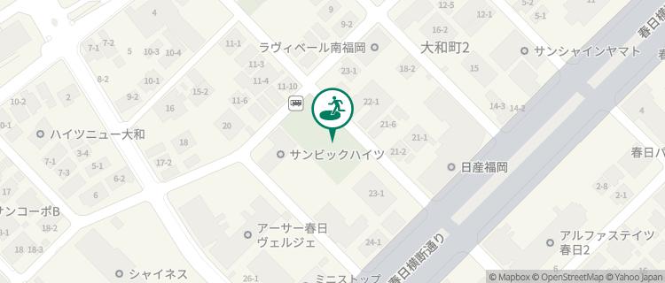 大和公園 福岡県春日市の避難場所 - Yahoo!天気・災害