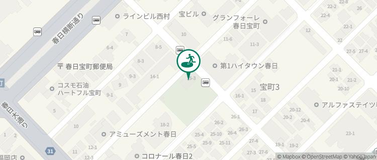 宝町共同利用施設 福岡県春日市の避難場所 - Yahoo!天気・災害