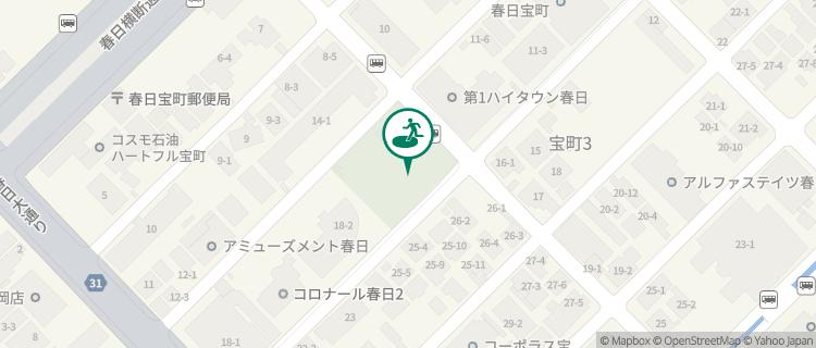 宝公園 福岡県春日市の避難場所 - Yahoo!天気・災害