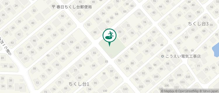ちくし台第2公園 福岡県春日市の避難場所 - Yahoo!天気・災害