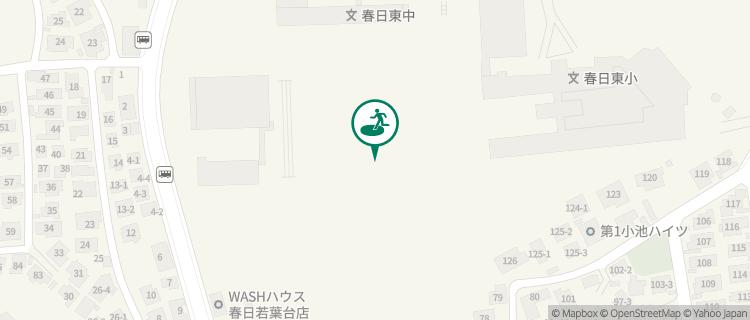 春日東中学校グラウンド 福岡県春日市の避難場所 - Yahoo!天気・災害