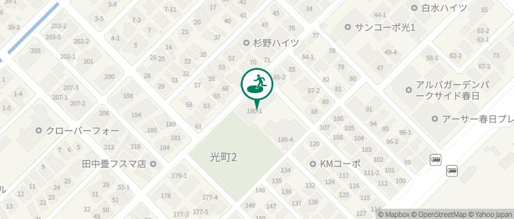 光町共同利用施設 福岡県春日市の避難場所 - Yahoo!天気・災害