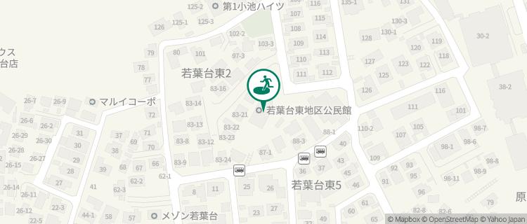 若葉台東共同利用施設 福岡県春日市の避難場所 - Yahoo!天気・災害