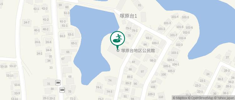 塚原台公民館 福岡県春日市の避難場所 - Yahoo!天気・災害
