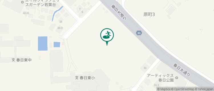 春日東小学校グラウンド 福岡県春日市の避難場所 - Yahoo!天気・災害