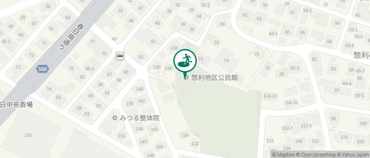 惣利地区公民館 福岡県春日市の避難場所 - Yahoo!天気・災害