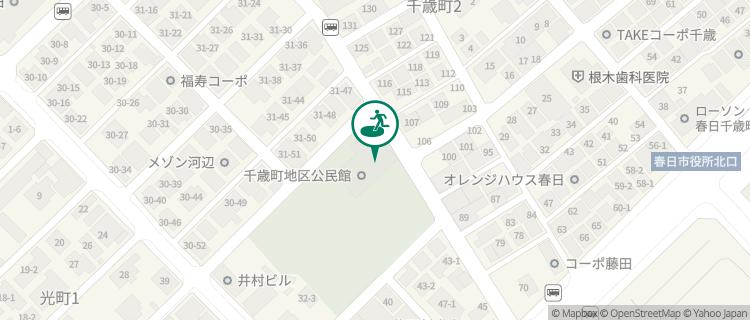 千歳町共同利用施設 福岡県春日市の避難場所 - Yahoo!天気・災害