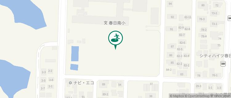 春日南小学校グラウンド 福岡県春日市の避難場所 - Yahoo!天気・災害