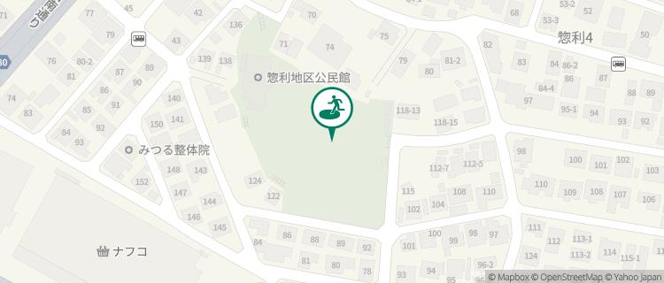 惣利公園 福岡県春日市の避難場所 - Yahoo!天気・災害