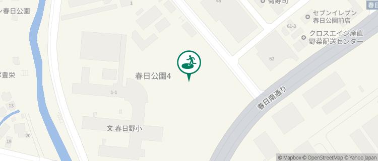 春日野小学校グラウンド 福岡県春日市の避難場所 - Yahoo!天気・災害