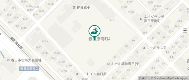 春日原小学校グラウンド 福岡県春日市の避難場所 - Yahoo!天気・災害
