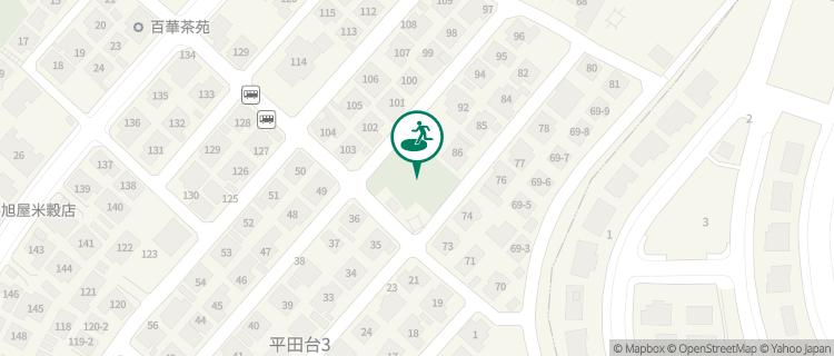平田台第1公園 福岡県春日市の避難場所 - Yahoo!天気・災害