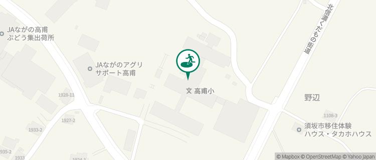 須坂市立高甫小学校 長野県須坂市の避難場所 - Yahoo!天気・災害