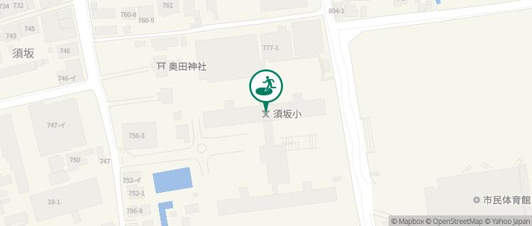 須坂市立須坂小学校 長野県須坂市の避難場所 - Yahoo!天気・災害